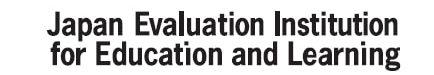 一般財団法人 日本教育学習評価機構(JEIEL)